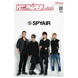 YOUPAPERミュージック(vol.18)