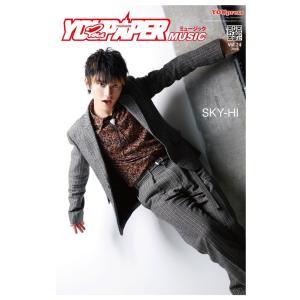 <発行概要> 媒体名:YOUPAPERミュージック(vol.24) 表 紙:SKY-HI モデル:エ...