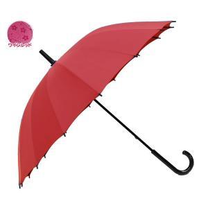 雨に濡れるとさくらが浮き出る不思議な傘☆ あら不思議!?濡れるとさくら模様が浮き出ます。 16本骨 さくら傘  雨季 梅雨 おしゃれ かわいい|your-shop
