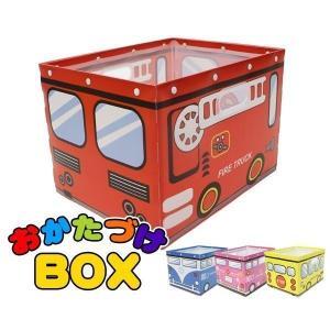 在庫限り 子供の大好きな車のデザイン☆彡 組み立て式 おかたづけBOX 衣料小物 整理整頓 かわいい your-shop
