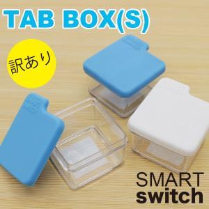 訳アリ処分特価 在庫限り シンプル可愛い保存容器。 Lustroware タブボックス Sサイズ B-469B(訳あり) シリコン タッパ|your-shop