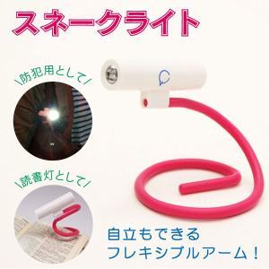 在庫限り 変形自在で取り付け簡単なLEDライト スネークライト 3R-LIGHT-02 フレキシブル 照明 読書|your-shop