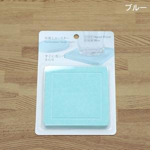 コップなどの水滴を吸収!すぐに乾いてさらりNEW 珪藻土コースター1枚入り スクエアタイプ 吸水 速乾 おしゃれ コースター 消臭|your-shop