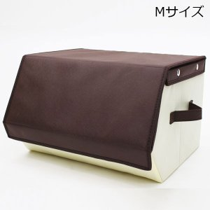 前から楽々収納♪整理BOX Mサイズ your-shop