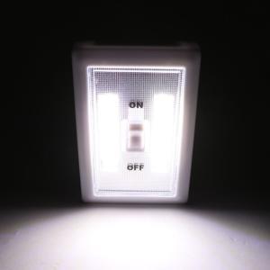 いろんなシーンで大活躍!! FREEDOM LIGHT スイッチ型 COB-3WLEDライト 防災 作業 アウトドア|your-shop