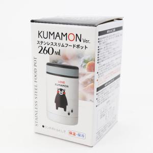 在庫限り 裏面もくまもん仕様で可愛い♪ KUMAMON ステンレススリムフードポット 260ml ゆるキャラ ご当地キャラ かわいい|your-shop