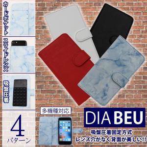 他機種対応 見た目が美しいスライドレンズアップ方式。 スマートフォンマルチケース DIABEU スマホケース 手帳型 ポケット your-shop