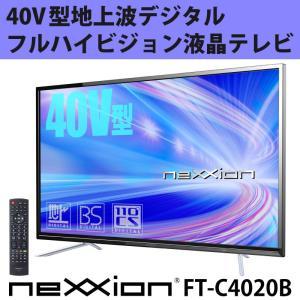 裏番組録画対応ダブルチューナー外付HDD録画対応nexxion 40V型 地上波デジタフルハイビジョン液晶テレビFT-C4020B|your-shop