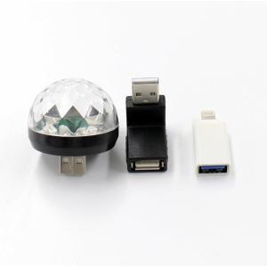 音に反応してLEDが光る!! LED REFLECT BALL for iPhone  LR-BL001 パーティー イベント USB接続 |your-shop