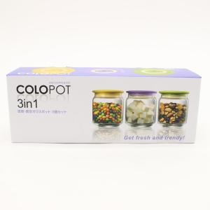■商品説明 クリアなソーダガラスで食品の保存に最適な「COLOPOT(コロポット)」。  二重シリコ...