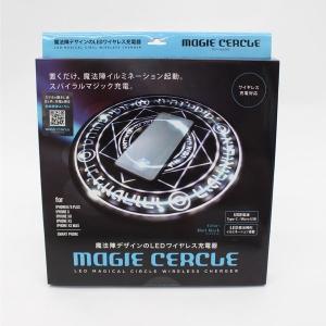 魔法陣 充電器 MAGIE CERCLE(マジーセルクル)HMCL  iPhone 置き型充電器 LED ワイヤレス マットブラック ピンク ブラウン your-shop