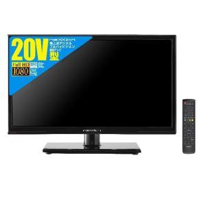 寝室や書斎のサブテレビにオススメ!nexxion 20V型地上波フルハイビジョン液晶テレビ FT-A2025B テレビ 小型|your-shop