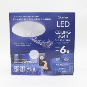 LEDシーリングライト スピーカー搭載 Sonilux LED シーリングライト  FOR BT STUDIO 〜6畳用 HLCL-BT1|your-shop