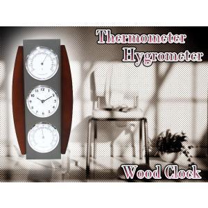 湿温度計付ウッドクロック【時計/湿度/壁掛け/木製】(10025090)|your-shop