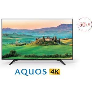 特価品!シャープ4K対応50型TV|your-shop
