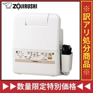 【送料無料】象印 ふとん乾燥機 スマートドライ RF-AC2...
