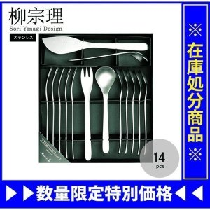 処分市 柳宗理 ♯1250 日本製 カトラリーセット フルーツ14pcs フォーク&スプーンセット 100033|your-shop