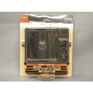 無線機用スピーカー ダイヤモンド P1010|yourakucho-y-shop