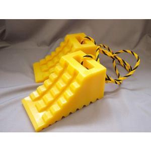 タイヤストッパー 大型車用 黄色 ロープ付き|yourakucho-y-shop