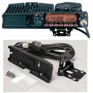 アルインコ DR-635DV 20Wモービル セパレートコードセット|yourakucho-y-shop