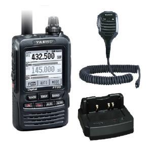 ヤエス FT2D +カメラマイクMH-85A11U+ 高速充電CD-41+液晶保護シート セット|yourakucho-y-shop