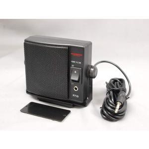 無線機用スピーカー ダイヤモンド P710|yourakucho-y-shop