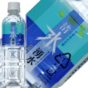 天然水 清水湧水 500ml×24本入 1ケース お届けエリ...