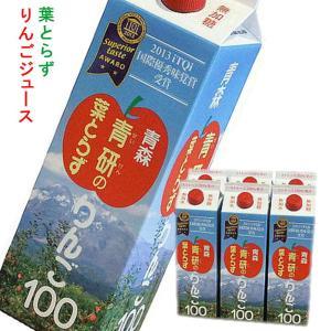 5本購入で1本プレゼント♪送料込み 葉とらずりんごジュース 1000ml×5本入
