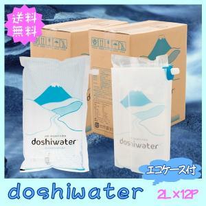 天然水 道志村の天然水 doshiwater 2L×6袋×2...