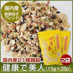 健康で美人 奈美悦子ブレンド (15g×28袋) 2袋セット  送料無料