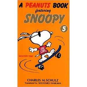 A peanuts book featuring Snoopy (5)|yourlife