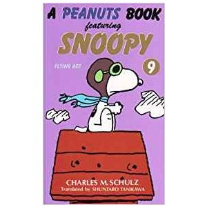 A peanuts book featuring Snoopy (9)|yourlife