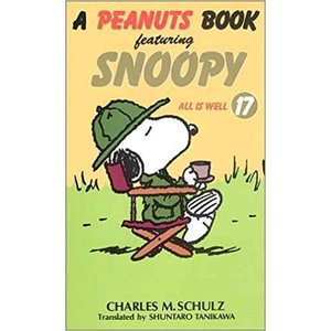 A peanuts book featuring Snoopy (17)|yourlife