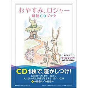 【良い】[帯なし]  CD(DVD)付属しています。 表紙に若干のスレがありますが、紙面の状態は概ね...