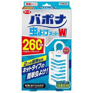 アース虫よけネットEX 260日用 内容量 1個 生産国 日本 有効成分 トランスフルトリン、エムペ...