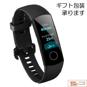 HUAWEI HONOR Band 4 Bluetooth カラーAMOLED 50m防水 心拍 睡眠 計測 スワイプ操作 ブラック / Black|yourmiraimall