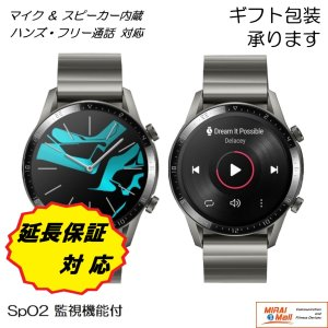 HUAWEI WATCH GT 2 スマートウォッチ スポーツ & ヘルスケア / チタン 血中酸素 アプリ管理|yourmiraimall