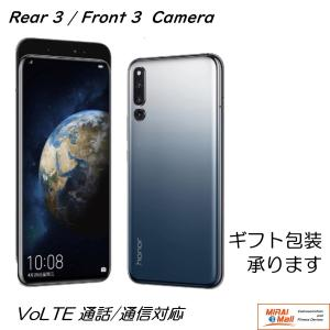 東京 発送 HUAWEI HONOR Magic 2 Android 10 DSDA 6GB+128...