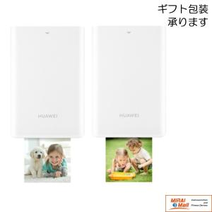 HUAWEI 純正 インクレス ポータブル mini フォトプリンター  / CV80|yourmiraimall