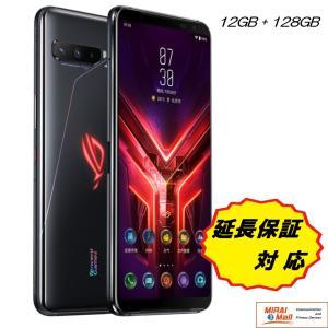 ASUS ROG Phone 3 SIMフリー 12GB+128GB 5G I003DD / Tencent 版 Google 対応 yourmiraimall