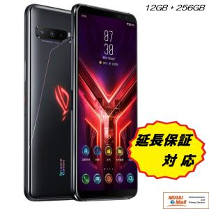 ASUS ROG Phone 3 SIMフリー 12GB+256GB 5G I003DD / Tencent 版 Google 対応 yourmiraimall