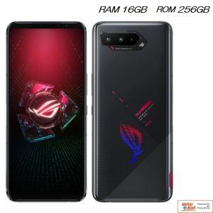 ASUS ROG Phone 5 SIMフリー 16GB+256GB 5G I005DA / Tencent 版 Google in|yourmiraimall