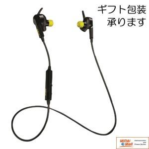 Jabra Sport Pulse Special Edition 6mm OTE20 Black & Yellow yourmiraimall
