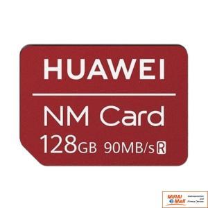 HUAWEI 純正 NMカード 128GB|yourmiraimall