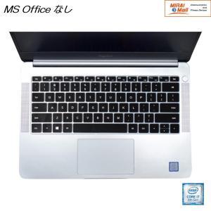 【ご注意】 ・本機は輸入品(中国向仕様品)です(スタートアップガイド付)。 ・OS(Windows1...