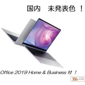 HUAWEI MateBook 13 インポート 版 Core i5  8GB + 256GB 13...