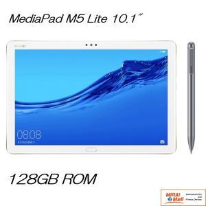 HUAWEI MediaPad M5 Lite 10 Wi-Fi ROM倍増 128GB仕様 3Dサラウンド 4スピーカー グローバル版 / ゴールド|yourmiraimall