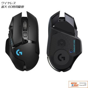 Logicool / Logitech マウス G502 LIGHTSPEED ケーブル & ワイヤ...