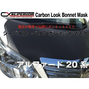 【カーボンルック】シーバイスーペリア ボンネットマスク アルファード 20 系(H20/5〜)|yourparts