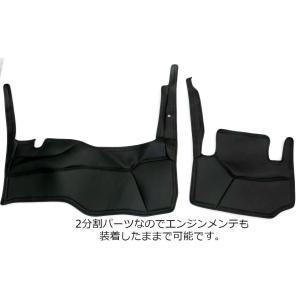 ( フロント用 デラックス専用 ブラックレザー ) キャラバン NV350 標準ボディ DX グレード専用 フロントデッキカバー DYP 新車 / VX にも対応|yourparts
